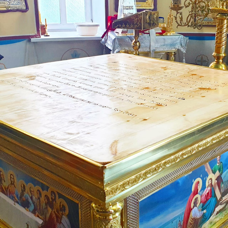 Освящение индития и жертвенника в храме сщмч. Мефодия, епископа Петропавловского